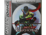 """The revenge of shinobi"" Игра для GBA"