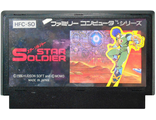 """Star soldier"" Игра для Денди, Famicom Nintendo, made in Japan"
