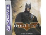 """Batman Begins"" Игра для Гейм Бой (GBA)"