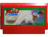 """Moero Pro Baseball Yakyuu"" Игра для Денди, Famicom Nintendo, made in Japan."