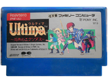 """Ultima Kyoufu no Exodus"" Игра для Денди, Famicom Nintendo, made in Japan."