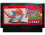 """Zombie Hunter"" Игра для Денди, Famicom Nintendo, made in Japan."