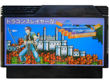 """Dragon Slayer 4 Drasle Family"" Игра для Денди, Famicom Nintendo, made in Japan."