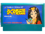 """Kaguyahime Legend"" Игра для Денди, Famicom Nintendo, made in Japan."
