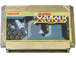 """Super Xevious"" Игра для Денди, Famicom Nintendo, made in Japan."