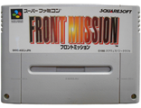 """Front Mission"" no box, Игра для Nintendo Super Famicom NTSC-Japan"
