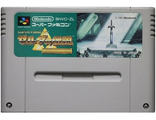 """Legend of Zelda"" in box, Игра для Nintendo Super Famicom NTSC-Japan"