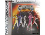 """Power Rangers, Wild Force"" Игра для GBA"