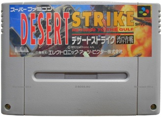 """Desert Strike"" no box, Игра для Nintendo Super Famicom NTSC-Japan"