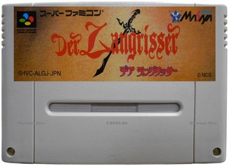 """Der Zangrisser"" no box, Игра для Nintendo Super Famicom NTSC-Japan"