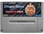 """Dragon Slayer"" in Box, Игра для Nintendo Super Famicom NTSC-Japan"