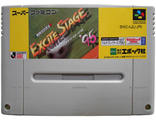 """Excite Stage 95"" no box, Игра для Nintendo Super Famicom NTSC-Japan"