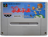 """Super Puyo-puyo""  Игра для Супер Нинтендо (SNES) In Box"