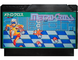 """Metro-cross"" Игра для Денди, Famicom Nintendo, made in Japan."