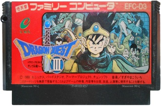 """Dragon Quest 3"" Игра для Денди, Famicom Nintendo, made in Japan."