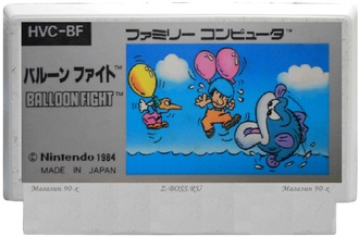 """Baloon fight"" Игра для Денди, Famicom Nintendo, made in Japan."