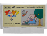 """Pooyan"" Игра для Денди, Famicom Nintendo, made in Japan."