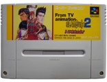"""From TV animation"" no box, Игра для Nintendo Super Famicom NTSC-Japan"