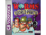"""Worms World Party"" Игра для Гейм Бой (GBA)"