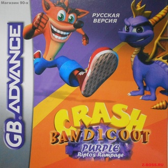 """Crash Bandicoot"" Игра для Гейм Бой (GBA)"