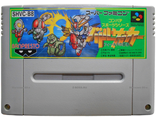 """Battle Soccer Field no hasha"" no box, Игра для Nintendo Super Famicom NTSC-Japan"