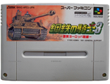 """Kotetsu no Kishi 3"" no box, Игра для Nintendo Super Famicom NTSC-Japan"