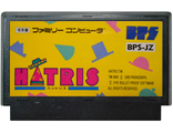 """Hatris"" Игра для Денди, Famicom Nintendo. Made in Japan"