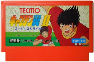 """Captain Tsubasa 2, Tecmo"" Игра для Денди, Famicom Nintendo, made in Japan."