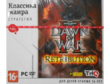 """Warhammer 40000 Dawn of War: Retribution"" Игра для РС"