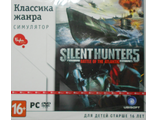 Silent Hunter 5: Battle of the Atlantic [PC, Jewel, русская версия]