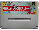 """Monopoly"" in Box, Игра для Nintendo Super Famicom (SNES)"