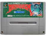 """Drakkhen"" no box, Игра для Nintendo Super Famicom NTSC-Japan"