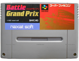 """Battle Grand Prix"" in Box, Игра для Nintendo Super Famicom NTSC-Japan"