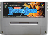 """Beasts Blades"" no box, Игра для Nintendo Super Famicom NTSC-Japan"