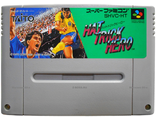 """Hat Trick Hero"" no box, Игра для Nintendo Super Famicom NTSC-Japan"