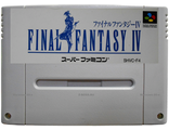 """Final fantasy 4"" no box, Игра для Nintendo Super Famicom NTSC-Japan"