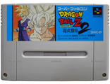 """Dragon BallZ 2"" no box, Игра для Nintendo Super Famicom NTSC-Japan"