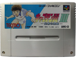 Captain Tsubasa 3, no box, Игра для Nintendo Super Famicom NTSC-Japan